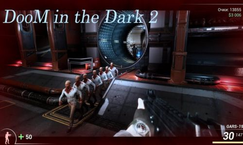 Download DooM in the Dark 2 PLAZA Free For PC